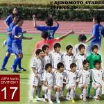 関東大学サッカーリーグ 1部 第17節 筑波大vs東学大
