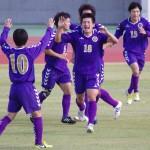 関東大学サッカーリーグ1部 第20節 結果