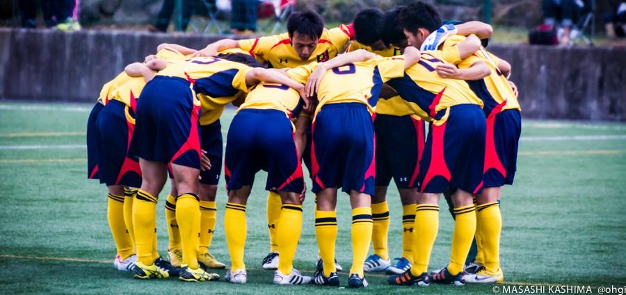アミノバイタルカップ2013 総理大臣杯関東予選 組み合わせ決定