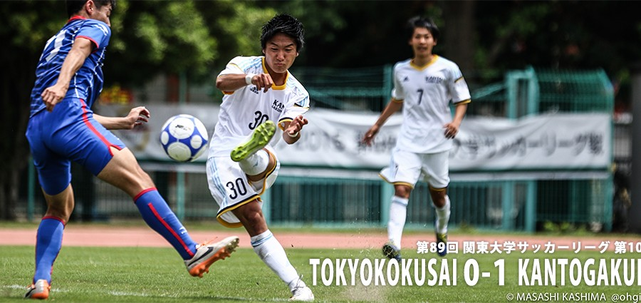 Masashi Kashima.com » 関東大学...