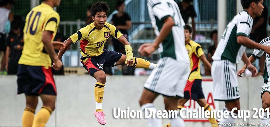 [Union2015] 予選Aグループ 慶応義塾大学–北陸大学