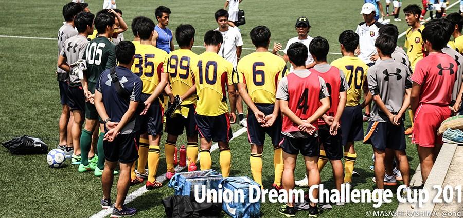 [UNION2015] 5位リーグ 慶応義塾大学–静岡産業大学