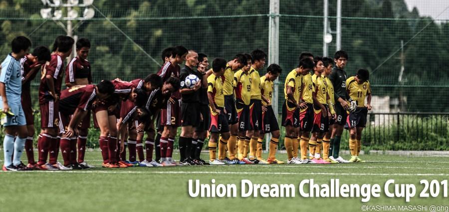 [Union2015] 予選Aグループ 慶応義塾大学–愛知学院大学