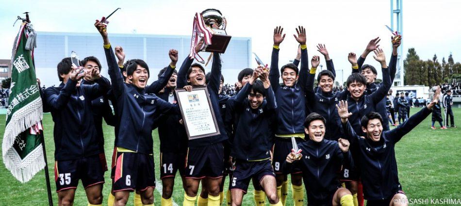 [JUFA関東2部2019] 関東大学サッカーリーグ 閉会式